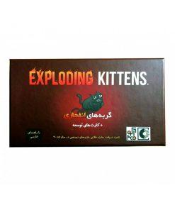 بازی گربه های انفجاری