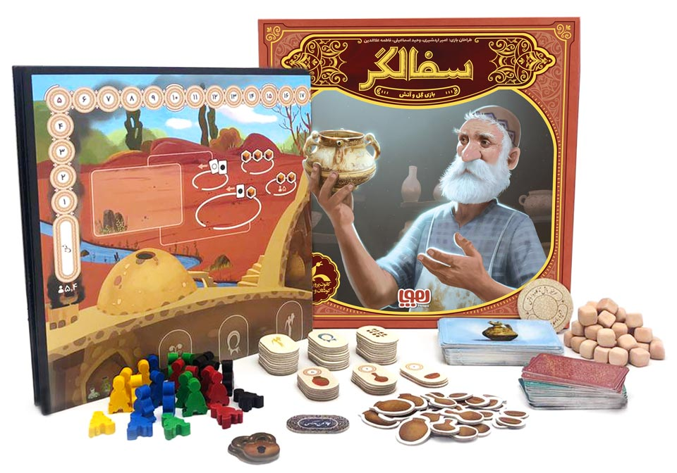 بازی سفالگر - جزیرهی بازی