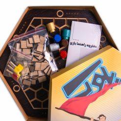 بازی بلوک - جزیره ی بازی - بازی انتزاعی- بازی کوریدور-بازی دالیز