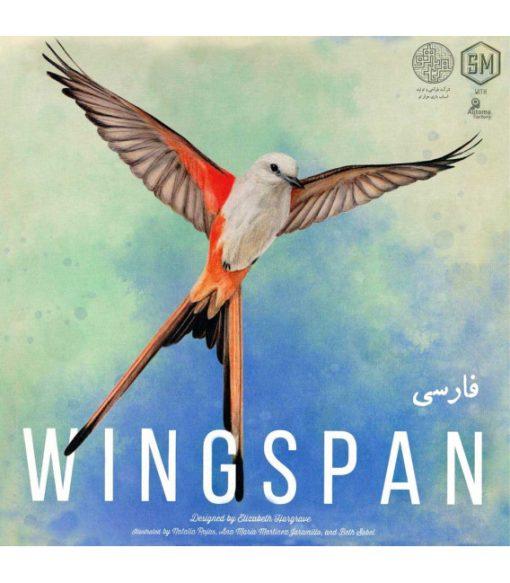 بازی وینگسپن Wingspan